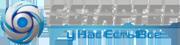 С-Стартер - ремонт стартеров и генераторов